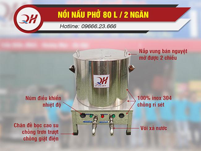 Cấu tạo nồi nấu phở 80 lit 2 ngăn Quang Huy