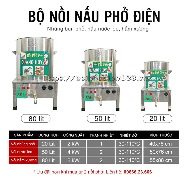 Bộ nồi điện nấu nước phở 20-50-80 Lit Quang Huy