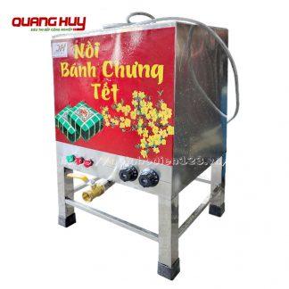 Nồi nấu bánh chưng vuông bằng điện Quang Huy