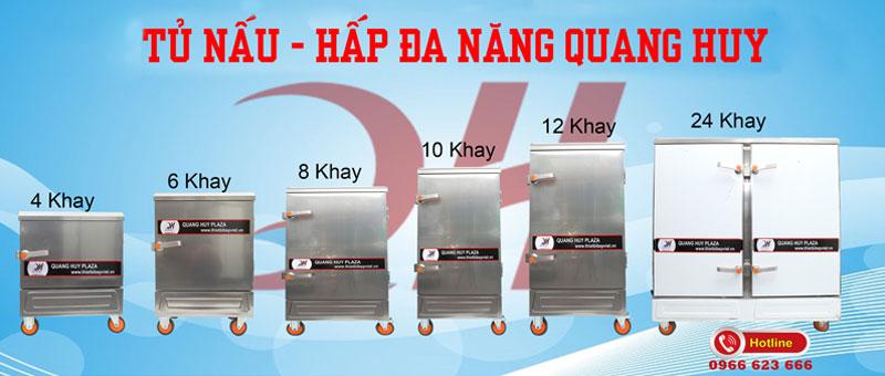 Tủ hấp nấu công nghiệp đa năng Quang Huy