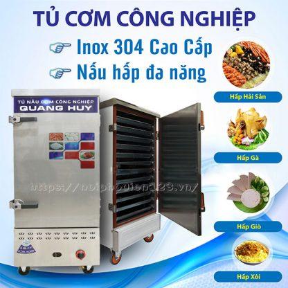 Tủ cơm công nghiệp nấu hấp thực phẩm đa năng