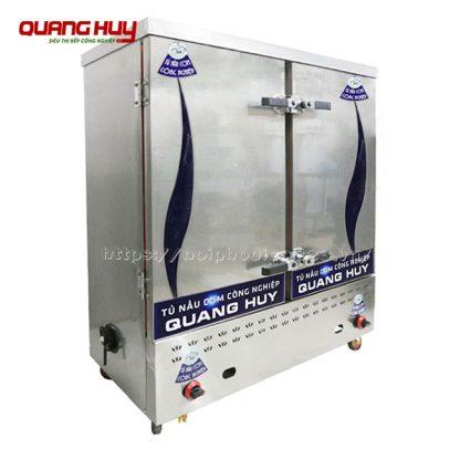 Tủ nấu/ hấp cơm công nghiệp 24 khay bằng gas Quang Huy