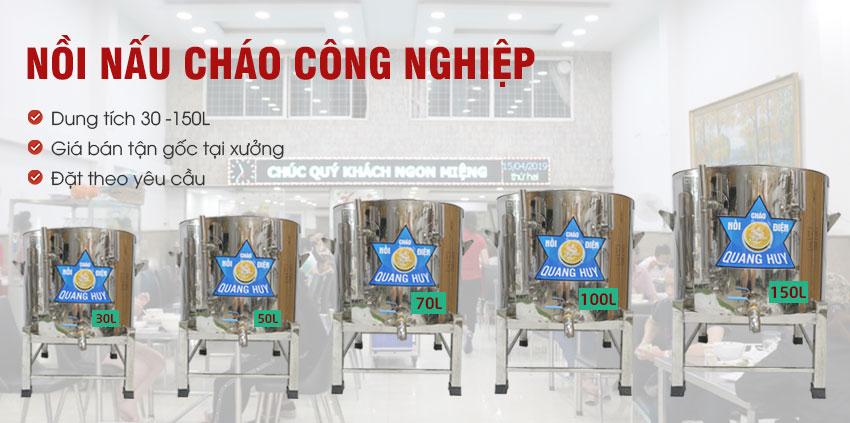 Dung tích nồi nấu cháo điện công nghiệp từ 30 - 150 Lít