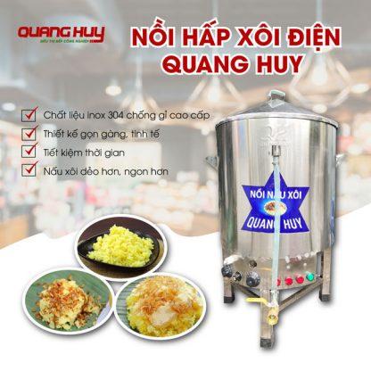 Nồi đồ xôi bằng điện Inox 304 Quang Huy sản xuất tại xưởng