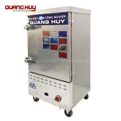 Tủ cơm công nghiệp 8 khay điện gas đa năng nấu hấp thực phẩm