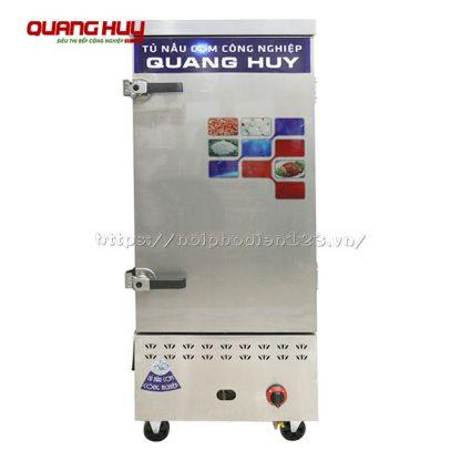 Tủ nấu cơm công nghiệp 12 khay gas điện Quang Huy