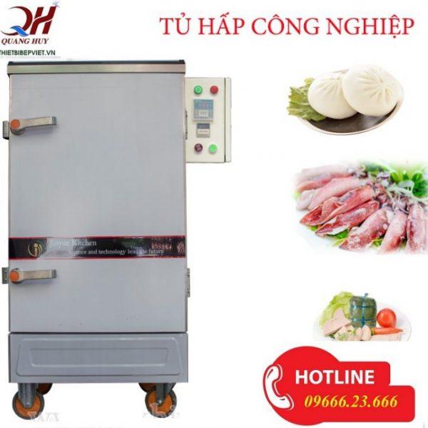 Tủ hấp cơm công nghiệp là lựa chọn hoàn hảo cho thiết bị bếp quán ăn nhà hàng